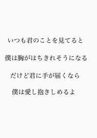 お見合いの相手は!?