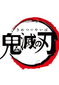 10人目の柱【続編】