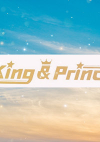 king&Princeの紅一点