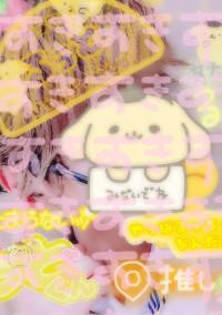 💛くんとの恋♡