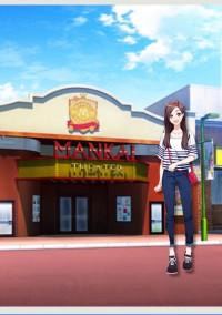 『A3!』MANKAIカンパニーの日常