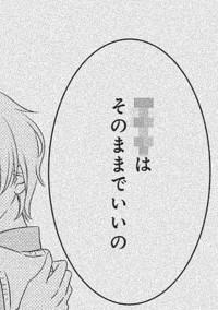 拷 問 S E X 部 屋 🔞 【 全 】