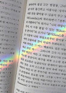 万端が韓国語、教えてくれるってよ。