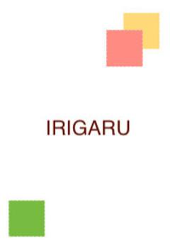 IRIGARU