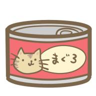 猫缶星人@志麻リス