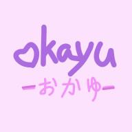 _okayu_おかゆ