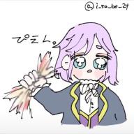 かなお(祝200人@アカ)魔法使スランプ中