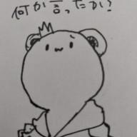 タヌキの神様。 桜組   🐨🎨