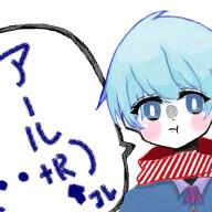 ふゅん(・・+R)