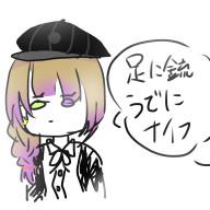 まっちゃラテ@生きてる一応絵描き@2/7誕生日