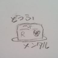 *豆腐メンタル*