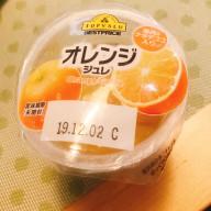 ナタデココ(・∀・)ウマシ!