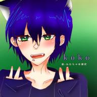 koko__🧡