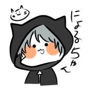 にょる♤泥酔桜♡幼女先輩♣︎Präsident♢Krieg