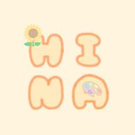 hina-陽愛🎨🌻