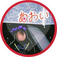 ◤秋山あおい(ジ)812