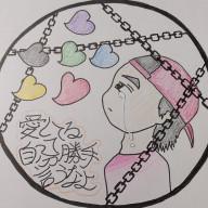 虹陽(こうよう)🌈☀️