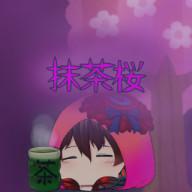 抹茶桜/MttyaSkura