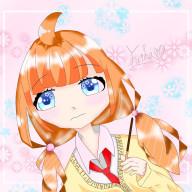 Yuiha
