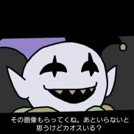 小説家(笑)K