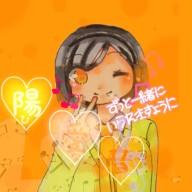 🌻😈陽愛音🍭👑
