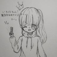 🧸いろは💛@痩せたい…