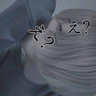 ¿ 結 城 え す ¿ 💎 🦋