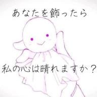 さえ˙˚ʚ(*´꒳`*)@大好き