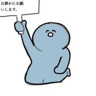 青色のyasu(マイキャラ