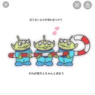 taka(アイコン変えました)