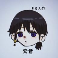 紫音@トークルームお休み中