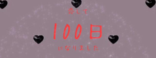 葵さんの壁紙画像