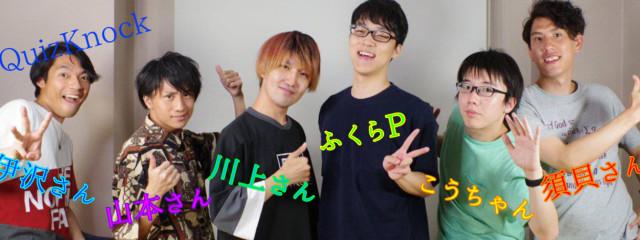 拓斗☆*°TaKuToさんの壁紙画像