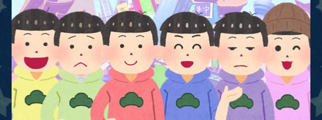 猫松兄さん❄さんの壁紙画像