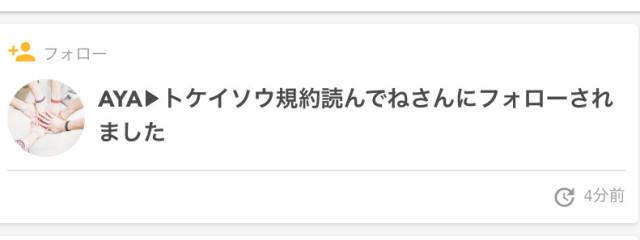 くろ@アイコン変えました( ´・֊・` )←さんの壁紙画像