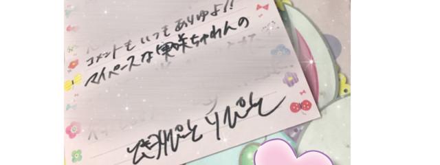 実咲ちゃんはりぴくんを困らせたいさんの壁紙画像