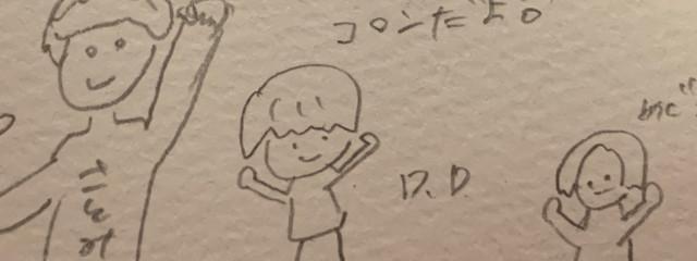 あにゃん@気分投稿低浮上(´・ω・`)さんの壁紙画像