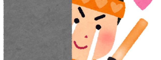٭❀*夏木.*・゚休止━━さんの壁紙画像