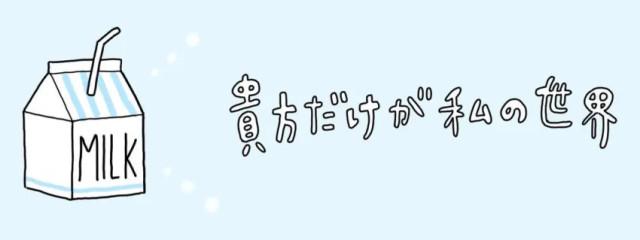 mira,s 🖤♟️@常時てーふさんの壁紙画像