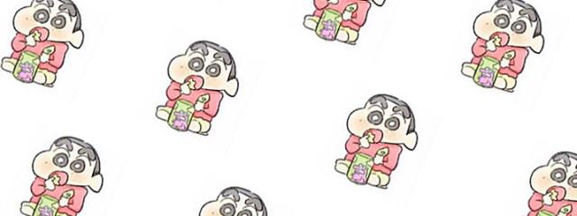 🔞 チ ャ ナ 🥀さんの壁紙画像