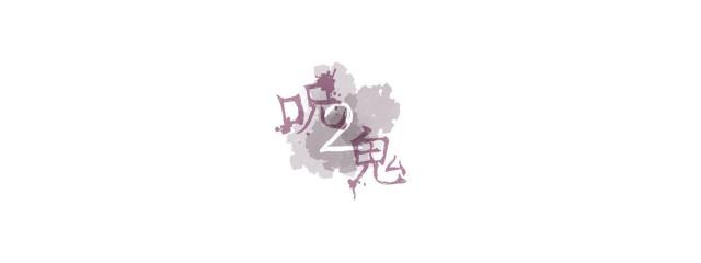 ✝︎日向🗡@入国済さんの壁紙画像