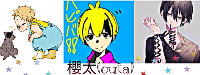 櫻太(outa)さんの壁紙画像