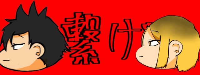 賽夷🎲さんの壁紙画像