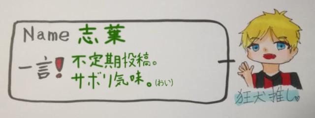 🎐志葉。@ふぁみふぁす💫さんの壁紙画像