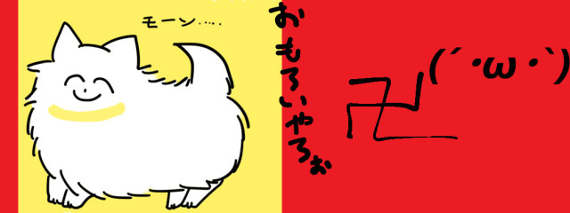 上鈴 朱音さんの壁紙画像