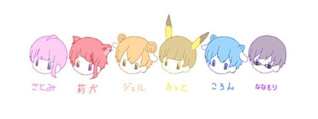 Hime@副垢(?)さんの壁紙画像