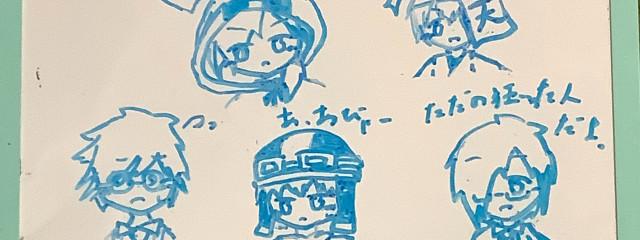 冬花さんの壁紙画像