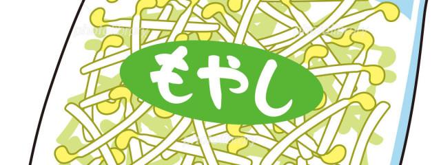 ぷらみさんの壁紙画像