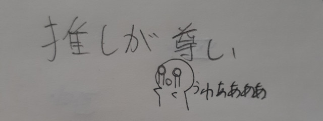 (´・∀・`)@プリ小説エンジョイ勢さんの壁紙画像