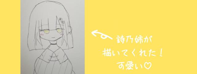 依夢野@最近は低浮上((さんの壁紙画像